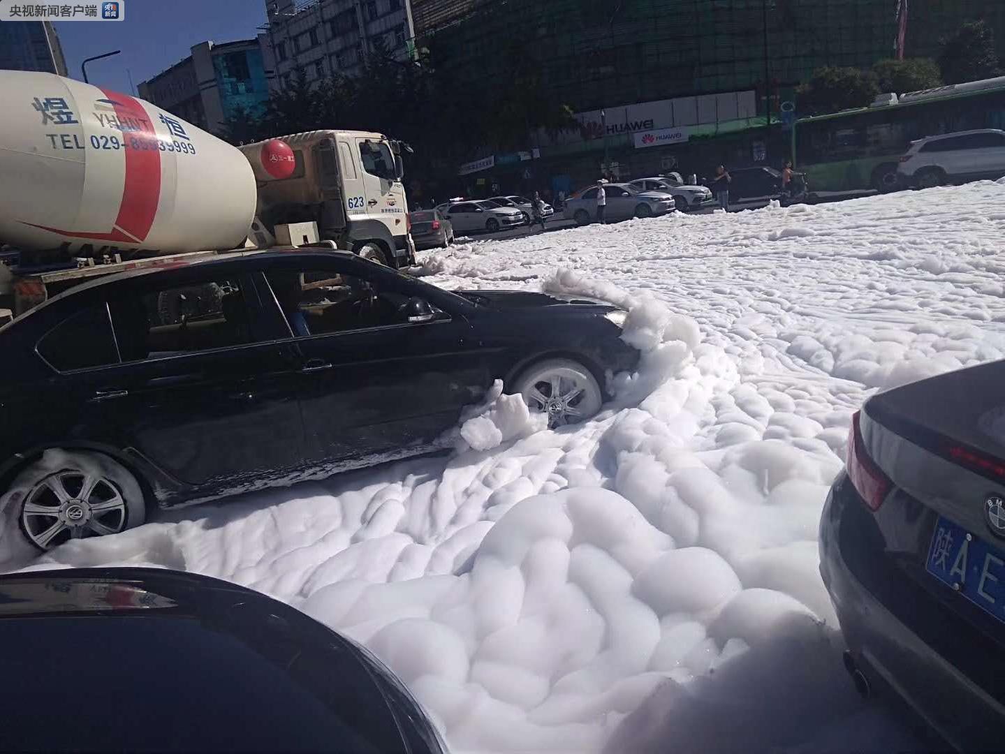 陕西西安一路口涌出大量白色泡沫覆盖路面