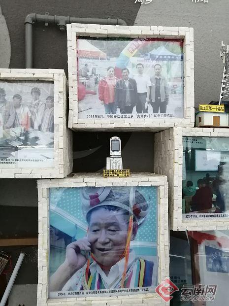 【新春走基层】从最后一个到第一个 两部手机看独龙江的变迁