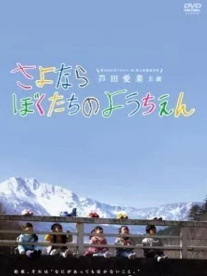 《小舜娃朗诵园》第二十九期——适合陪孩子一起看的电影