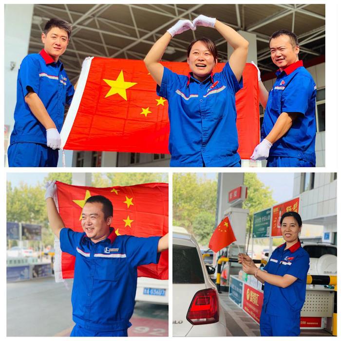 中国石化山东石油组织升旗仪式 表达爱国情怀 做好油品供应