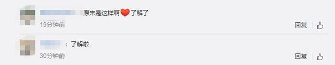 """利奇马截止编号什么意义? 网友:""""利奇马""""会被永恒除了名吗?"""