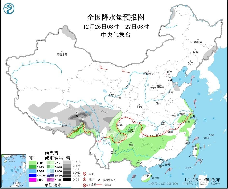 """臺風""""巴篷""""影響南海"""