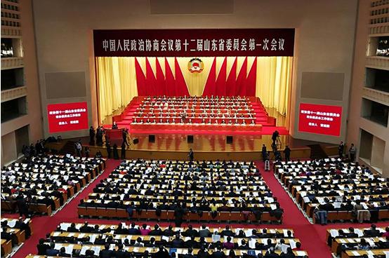 权威发布:2018年山东省政协十大新闻出炉