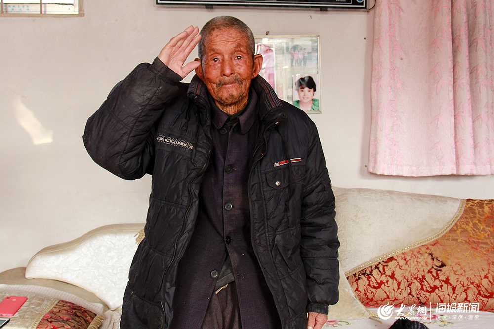 """这就是山东丨莱西92岁抗战老兵的特殊""""军功章"""""""