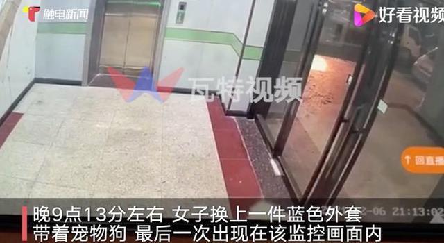 货拉拉跳车身亡女孩搬家监控曝光,司机未参与搬运