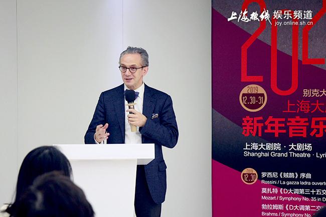 法比奥路易斯执棒上海大剧院2020新年音乐会