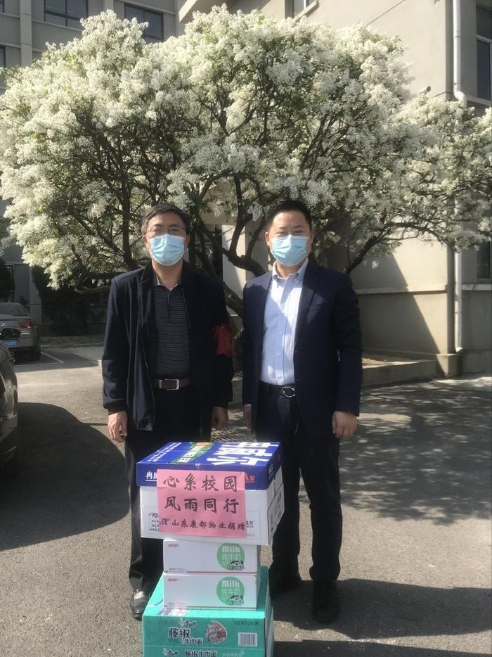 爱心企业向济南传媒学校捐赠防疫物资
