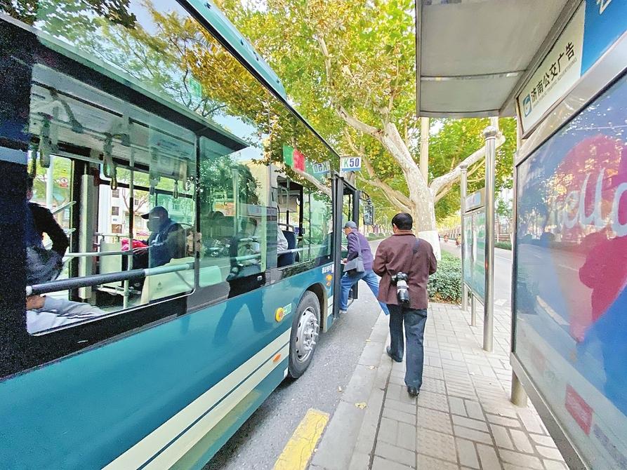 """老年人坐公交,该不该""""避高峰""""? 超八成受访者支持错峰出行"""