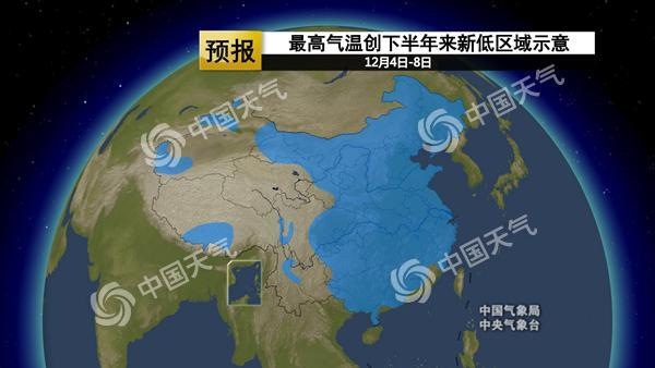 降温袭来!新一股冷空气冷冻全国 寒意直抵华南
