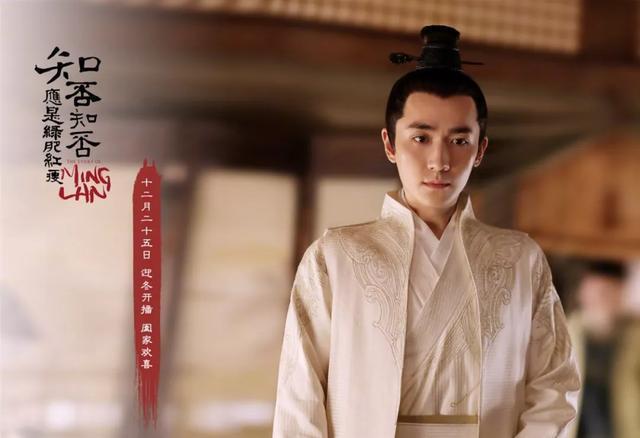 中国电视好演员红毯:关晓彤细腰能打,朱一龙风度翩翩
