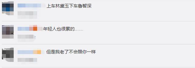 上海白发大爷怒斥男子地铁上不让座,网友:道德绑架