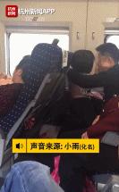 """男子高铁上疑猥亵女童:父女间""""打闹""""界限是什么?"""