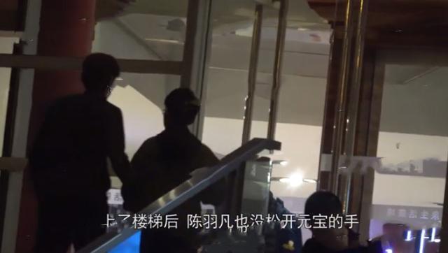 陈羽凡吸毒风波后与儿子首同框 11岁的元宝蹦蹦跳跳好可爱