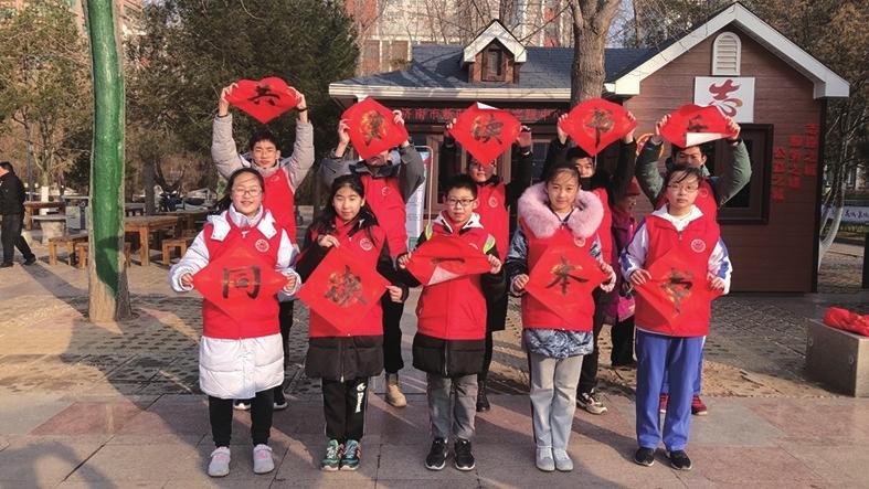 同讀一本書 共享讀書樂 中小學生愛心圖書接力活動舉行