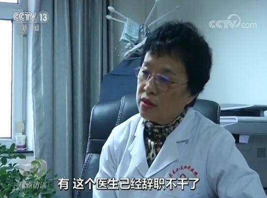 医院手术台上临时加价 患者麻醉未醒被强迫签字