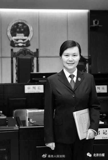 最高法对湖南女法官遇刺发声 春梅凋零,但正义永不褪色!