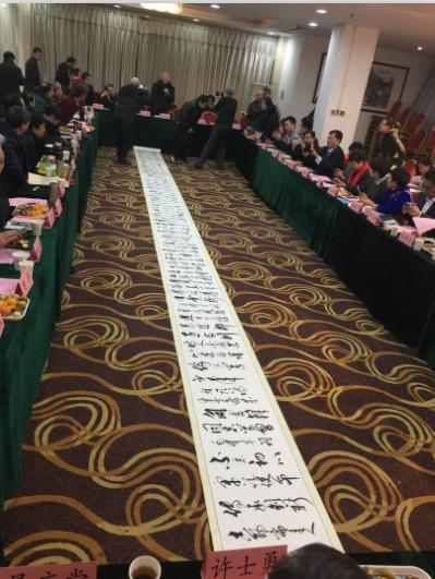 """济南回民中学集邮协会联合举办""""缅怀伟人风采""""座谈会"""