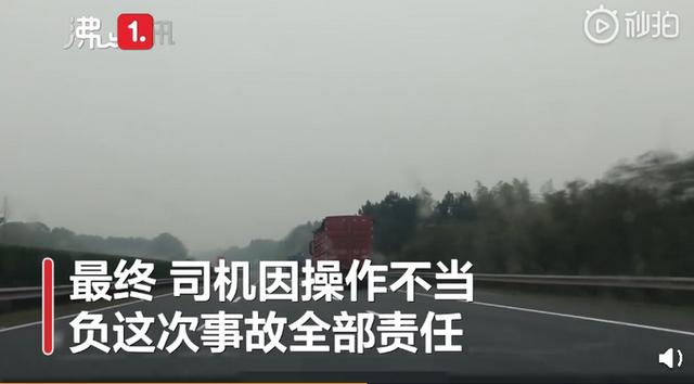 空气中全是呛辣椒味!2600件老干妈沪昆高速上被烧,经济损失超30万元