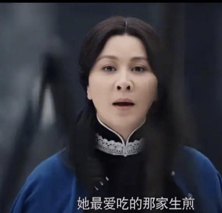 刘嘉玲双马尾造型遭吐槽 观众:不像舞女,像上海滩老大