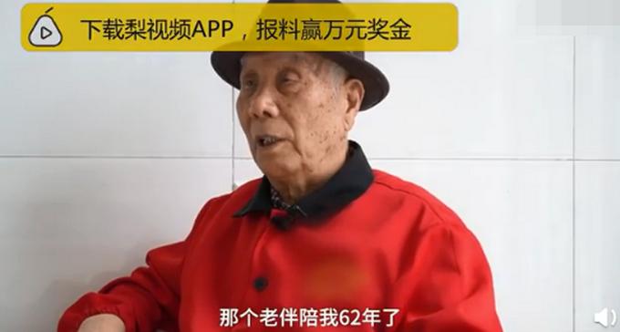 老年人也有爱情!92岁爷爷娶78岁奶奶,羡煞网友:好感人!