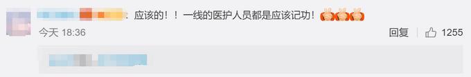 """被记大功<a href=http://www.iresarch.cn/ target=_blank class=infotextkey>的</a>湖北""""疫情上报第一人"""",是谁?她接受采访还原过程"""