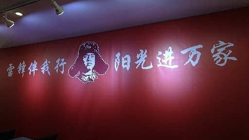 济南阳光大姐:立足岗位学雷锋 温情服务进万家