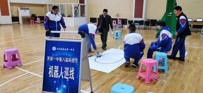 济南一中第八届科技节圆满闭幕