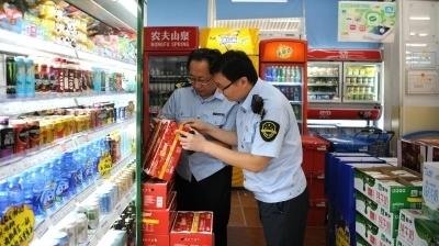 济南6.9万家食品销售经营单位实行清单管理分类监管