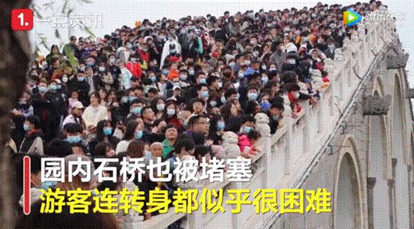 上萬游客擠滿清明上河園石橋:密密麻麻 轉身都難!