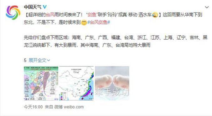 江苏北部已经入秋,淮河以南地区本周有望入秋