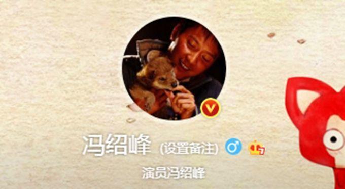 冯绍峰换头像引起关注 网友:给公众人物一些私人空间可以吗?