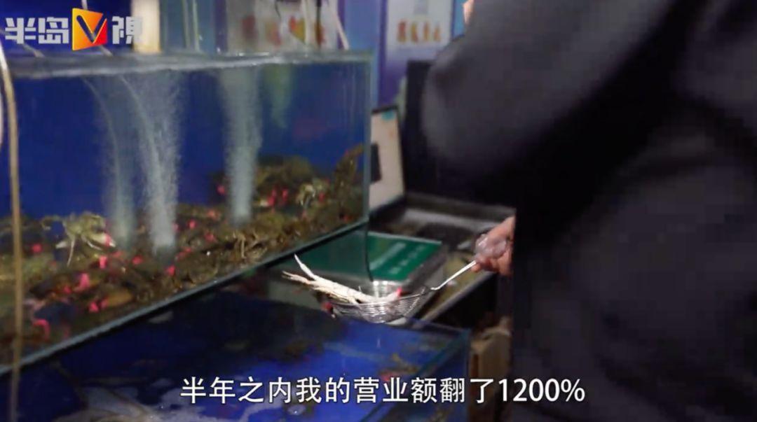"""青岛小伙直播""""打鱼卖海鲜""""火了!月入百万!"""