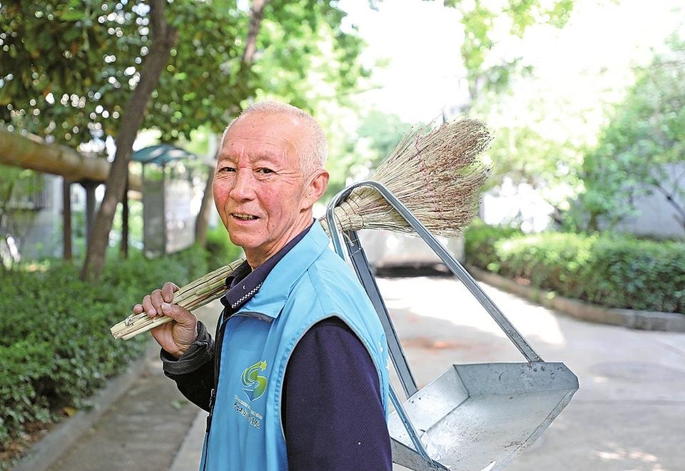 """多彩志愿服务""""调和""""出城市文明..."""