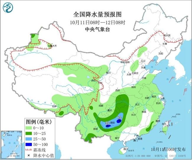 全国降温地图出炉!东北华北周末冷到瑟瑟发抖,都穿啥了?