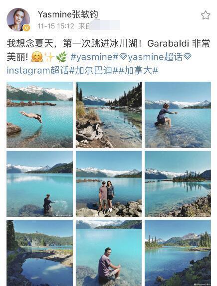 钟丽缇21岁大女儿与男友湖边游泳,穿比基尼秀好身材
