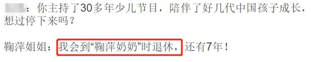 54岁鞠萍素颜近照曝光,与康辉线下带货人山人海