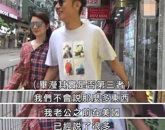 张丹峰近照曝光,与洪欣女儿逛超市,一家三口画面很是温馨