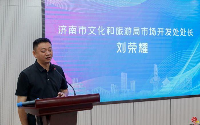 """济南文旅集团重磅发布""""泉水盛宴""""文化体验游扎堆来啦"""