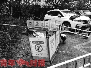 """孕妇下车被窨井""""吃""""了留下谜团 警方介入调查"""