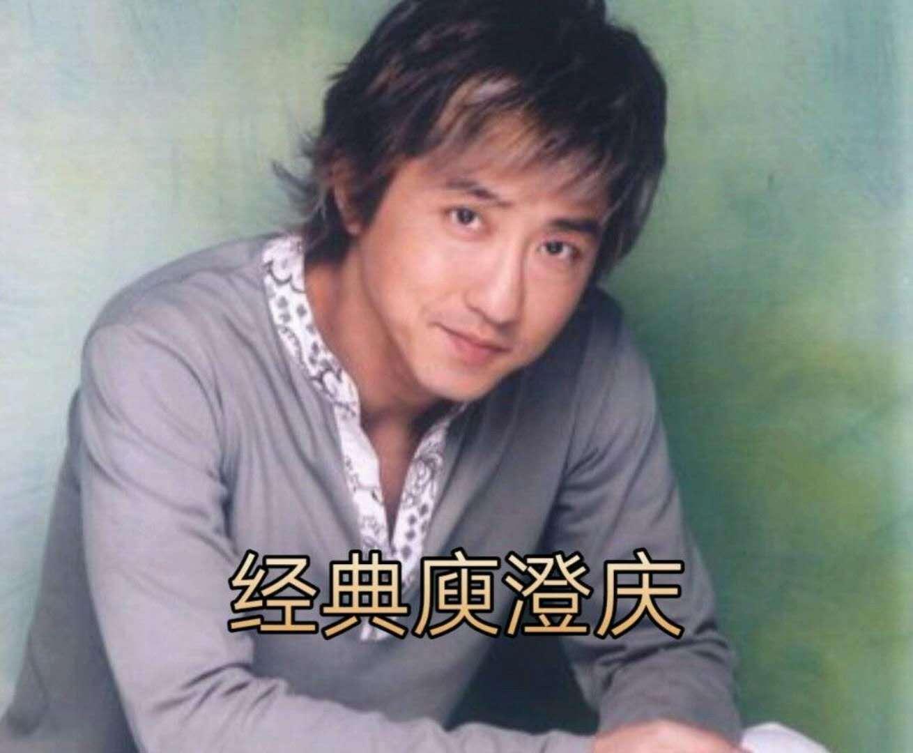 58岁庾澄庆晒全家福,这一家人是一个模子里刻出来的!
