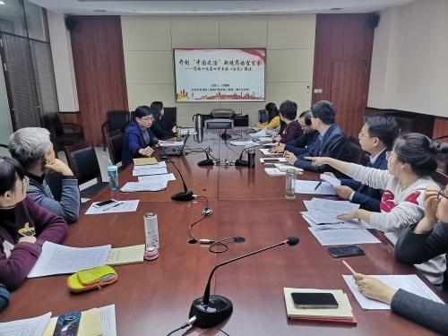 济南三中第三党支部集中观看灯塔大课堂