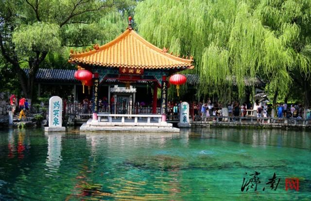 2020敬泉盛典暨第八届济南国际泉水节开幕式!敬请期待~