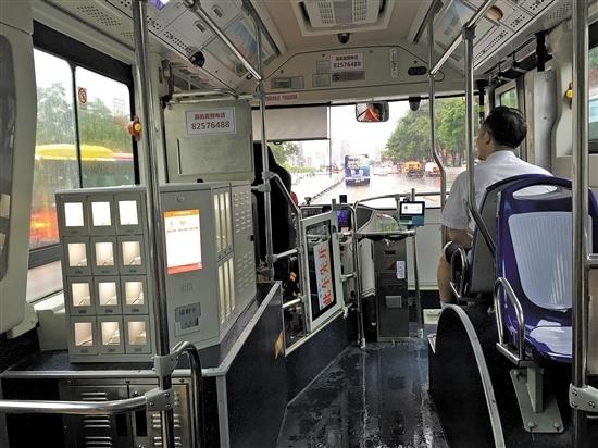 自助售货机现身公交车 便民设施真的便民吗