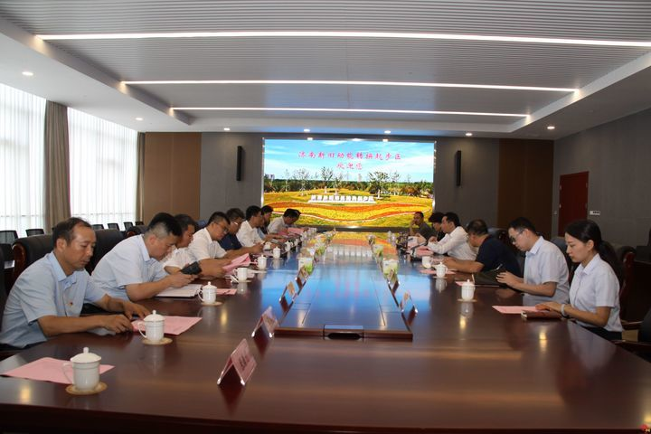济南公共资源交易中心赴起步区开展主题党日活动