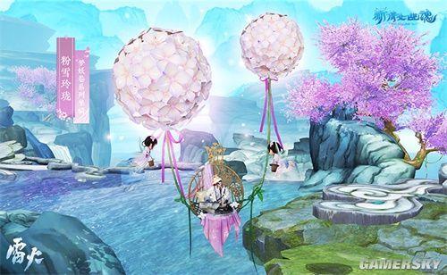 《新倩女幽魂》梦妖卷系列坐骑家具华美亮相