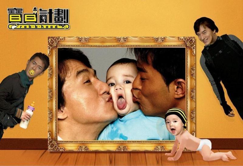 《宝贝计划》里的小婴儿长大了,颜值下降认不出