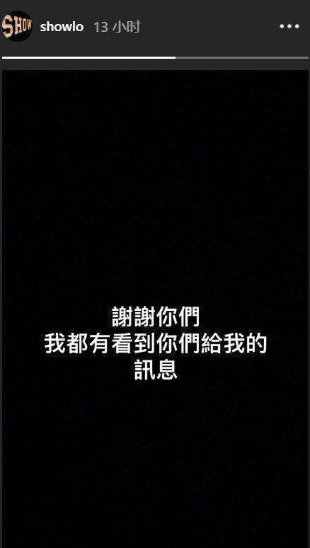 罗志祥72天后更博:谢谢大家!生日当天无圈内人祝福,极限导演却发文夸他