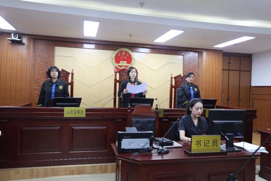 济南法院对4起24人涉恶势力犯罪案件进行集中宣判