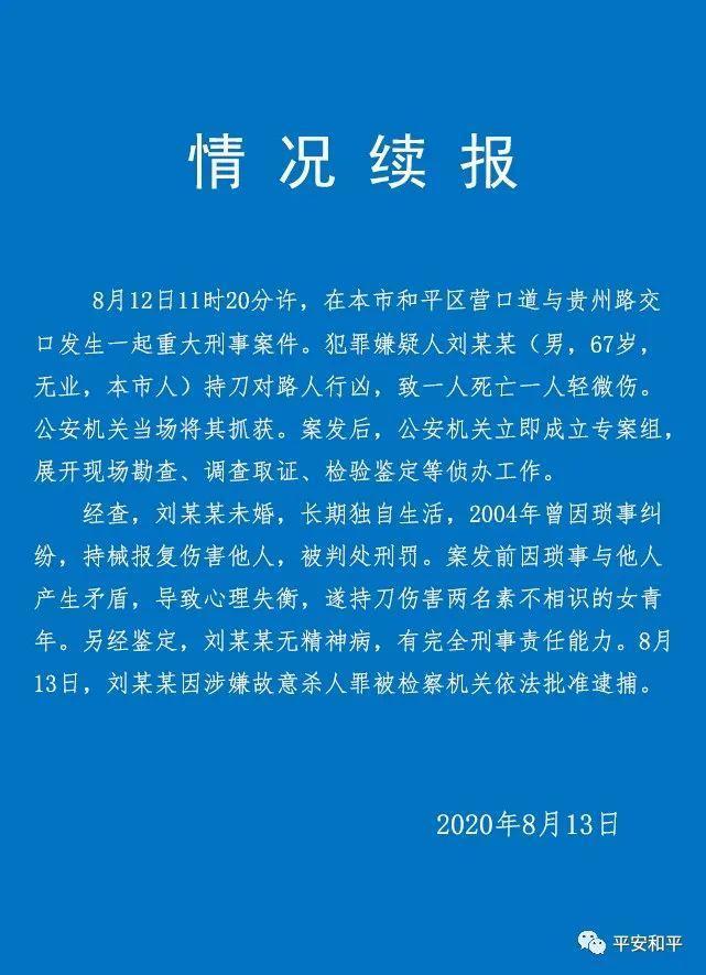 鲍鱼app官网下载地址_鲍鱼视频APP下载_鲍鱼视频IOS下载