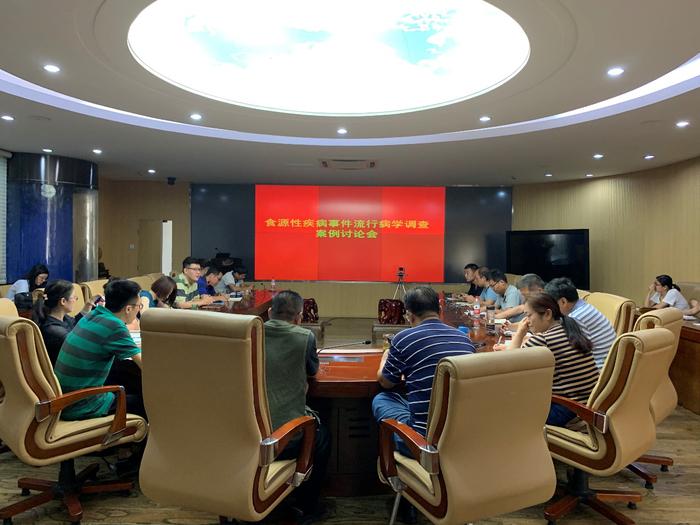 济南市疾控中心举办食源性疾病事件流行病学调查案例讨论会